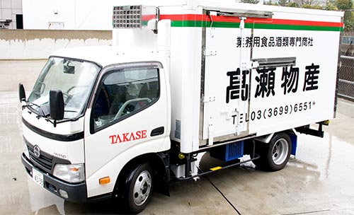 https://www.takasebussan.co.jp/img/quality_img11.jpg